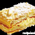 Слоеное пирожное Мучные изделия Турецкая кухня