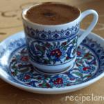 Кофе по-турецки с перцем Напитки Турецкая кухня