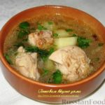 Бозартма Азербайджанская кухня