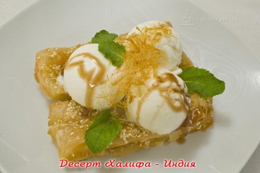 Десерт халифа Мучные изделия Турецкая кухня