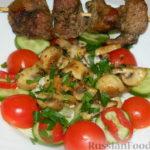 Гарнир к шашлыку, домашней птице и рыбе Армянская кухня