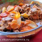 Гусь с овощами и фруктами Украинская кухня