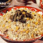 Ивитма-палов Узбекская кухня