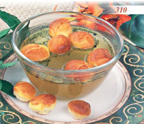 Кабобы рохат(колбаски с гранатом и зеленью)
