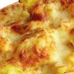 Картофель с сулугуни Из картошки