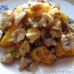 Картофель, запеченный с грибами Русская кухня