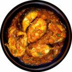 Кефаль в оливковом масле Блюда из рыбы и морепродуктов Турецкая кухня