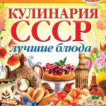 Кинкга (жаренные во фритюре фигурки из теста) Киргизская кухня