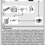 Коростель, запеченный в фольге (по-походному) Охотничья кухня