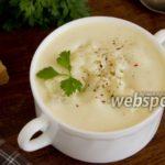 Куриный суп с раками и цветной капустой Английская кухня