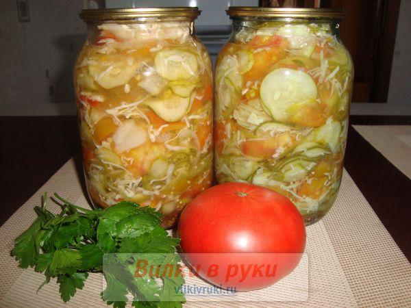 Овощная смесь в маринаде