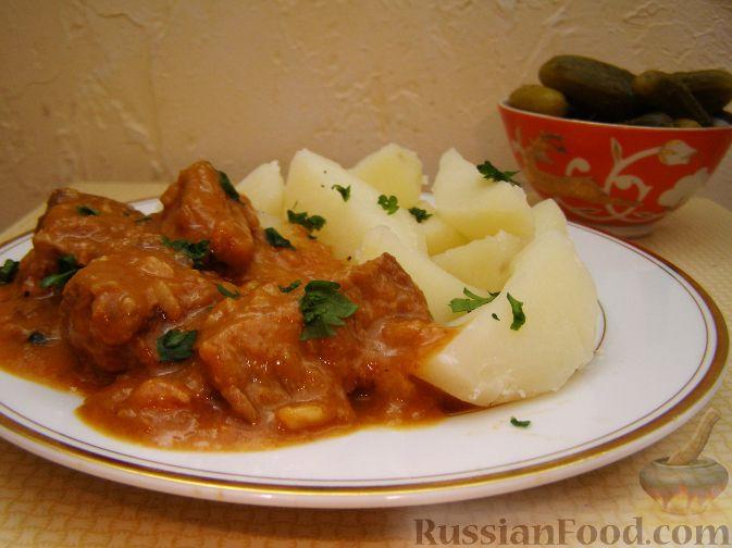 Паприкаш дин карне (гуляш с чесноком и томатом-пюре) Молдавская кухня
