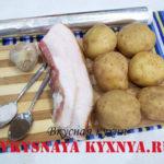 Печень, запеченная с чесноком и салом Украинская кухня