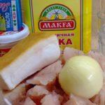 Пельмени с начинкой из щуки Вторые блюда Пельмени