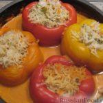 Перец фаршированный Армянская кухня