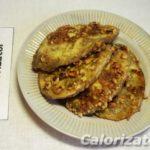 Пикантные жареные баклажаны Баклажаны Из овощей