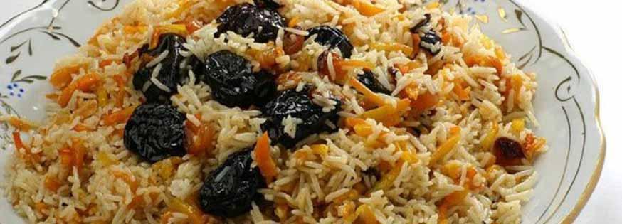Плов али-мусамба Вторые блюда Пловы