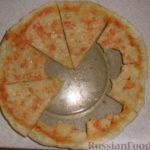 Приготовление бездрожжевого теста для пиццы Пицца