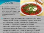 Пряженя со шкварками Украинская кухня