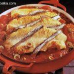 Рыбное филе по-португальски Закуски