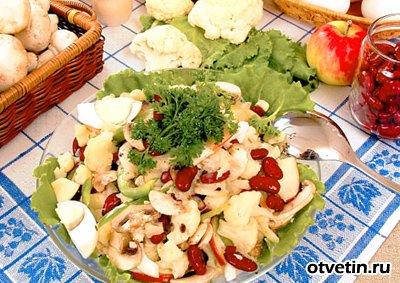 Салат из грибов, фасоли и цветной капусты