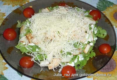 Салат из курицы по-домашнему