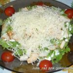 Салат из курицы по-домашнему Русская кухня