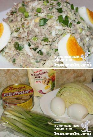 Салат из печени трески астраханский Салаты