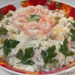 Салат из сыра с креветками Овощные блюда Турецкая кухня