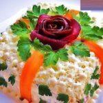Салат «Вдохновение» Русская кухня