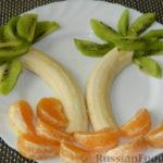 Салаты из фруктов Закуски