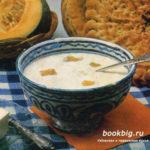 Шииркавак Узбекская кухня