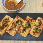 Соевая лапша с жареным тофу Японская кухня