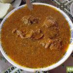 Суп из курицы с орехами Грузинская кухня