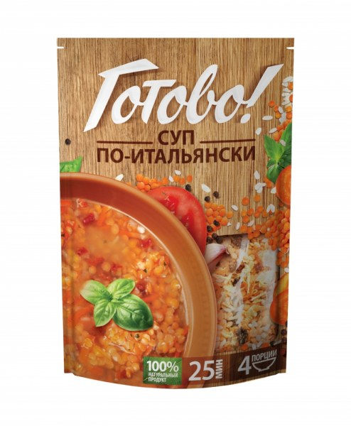 Суп по-итальянски Супы