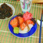 Суси с отварным лососем Японская кухня