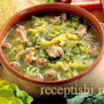 Свадебный суп Первые блюда Турецкая кухня