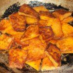Тыква жареная Армянская кухня