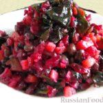 Винегрет «Морской» Русская кухня