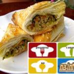 Хошан (пирожки с мясом) Киргизская кухня