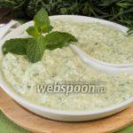 Зеленый творог Украинская кухня