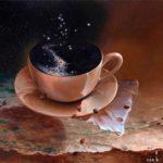 КОФЕ «НЕЖНОСТЬ» Все о кофе