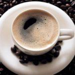 КОФЕ «ПРЯНАЯ РАДОСТЬ» Все о кофе