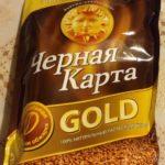 КОФЕ «ШТРАУСС» Все о кофе