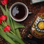 КОФЕ «ЖЕРМИНАЛЬ» Все о кофе