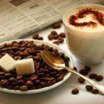 КОФЕЙНЫЙ НАПИТОК «ПАВЛУШКА» Все о кофе