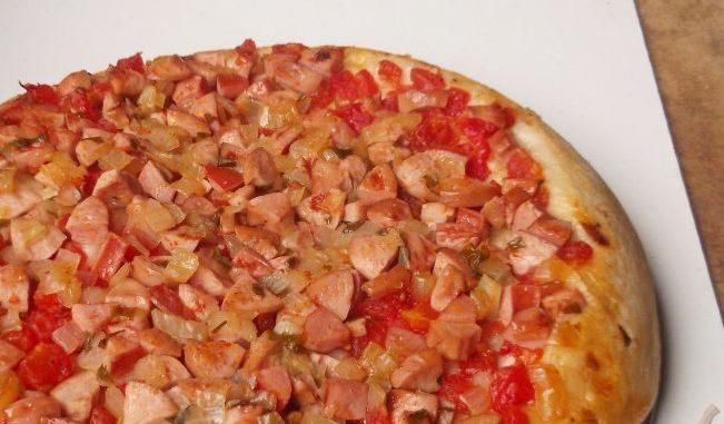 Пицца «Наоборот» без сыра