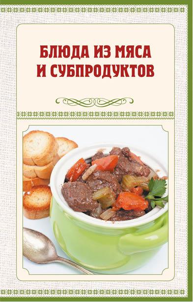 Куырдак (поджарка из мяса или субпродуктов)