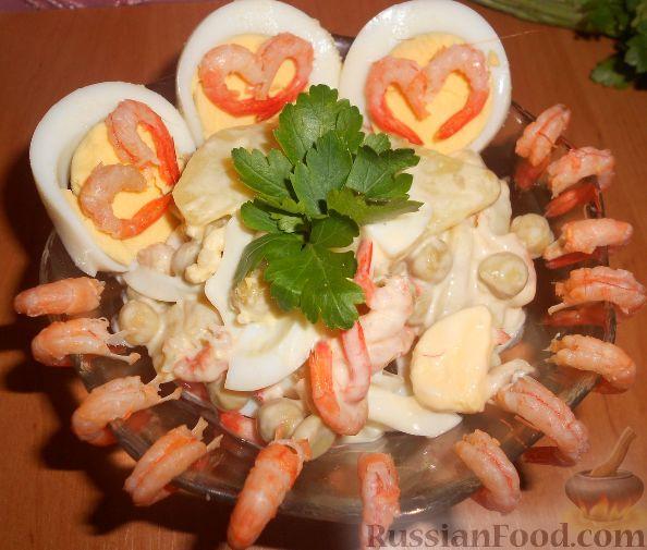 Салат из креветок с яйцом и картофелем