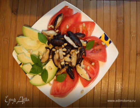 Салат из шиитаке и авокадо